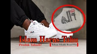 Islam harus tahu! Lihat tulisan dibalik brand produk Fila