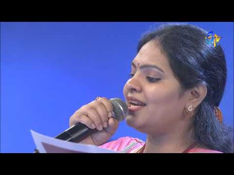 Nannu Dochukunduvate Song | Gopika, Sri Ram Chandra Performance | Swarabhishekam |16th October 2016
