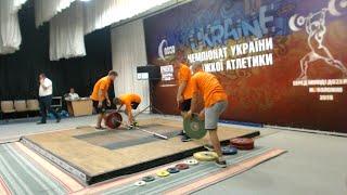 Чемпіонат України з важкої атлетики серед молоді до 23 років 11 серпня