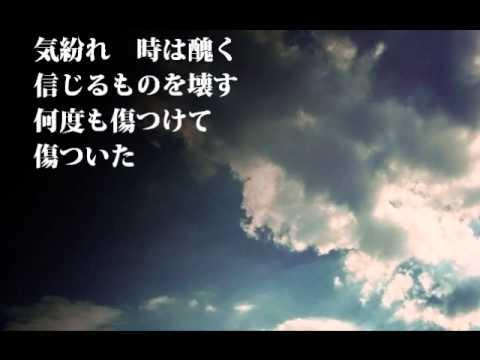 藤崎賢一 【君が空】 mp3