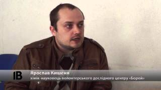 Унікальна розробка українських вчених-волонтерів КРОВОСПАС.