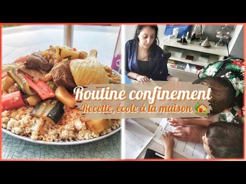 [routine-confinement]-:recette-couscous-rapide//-École-À-la-🏡