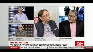 The Big Picture - Pak team in Pathankot: New Beginning or strategic folly?