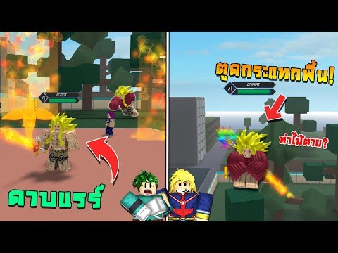 Repeat Roblox Blox Piece By Kingnonkd You2repeat Repeat Roblox By Kingnonkd You2repeat
