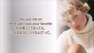 Baixar 洋楽 和訳 Taylor Swift - cardigan