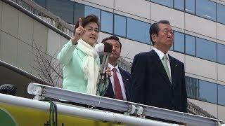 嘉田由紀子氏 街頭演説 『2012衆院選 最終日』 2012.12.15 @有楽町イトシア前