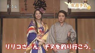 女優、葵わかな(19)がヒロインを務めるNHK連続ドラマ「わろてん...