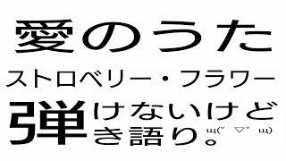 生放送八回目!より抜出щ(゜▽゜щ) ツイキャスで生放送してます!YouTube...