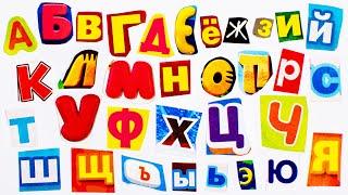 Вырезаем Буквы Алфавита из журналов.