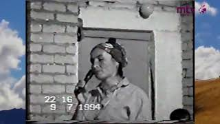 Скачать Концерт 1994