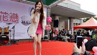 4K HD 向蕙玲 ~  幸福的嫁妝 民視8點檔『嫁妝』片尾曲   ~ 新社櫻花戀  活動  2015/02/08