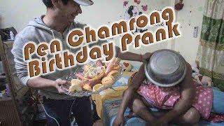 Pen Chamrong Birthday Prank
