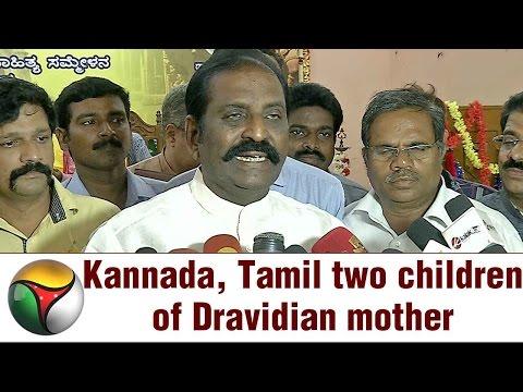 Kannada, Tamil two children of Dravidian mother: Vairamuthu