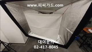 잠실역 방이동 조명장비 렌탈 직배송 및 설치