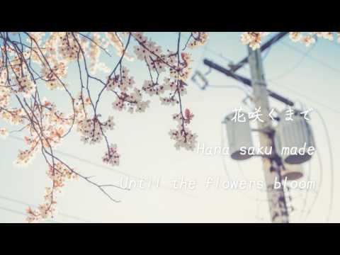 防弾少年団 (BTS) — Spring Day (Japanese Ver.) Lyrics [KAN/ROM/ENG]