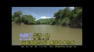 [洪荣宏] SA CHI KO我需要醉 -- 香格里拉雪山之旅 (Official MV)
