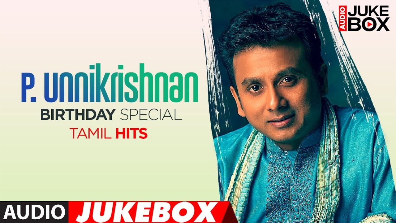 Unnikrishnan Tamil Hits Audio Songs Jukebox | Birthday Special | Tamil Old Hit Songs
