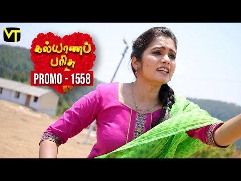 Kalyana Parisu Promo 18-04-2019 Sun Tv Serial  Online
