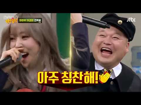 Knowing Brother Ep 55 Eng Sub Mamamoo