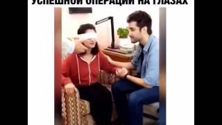Увидела своего мужа после успешной операции на глазах