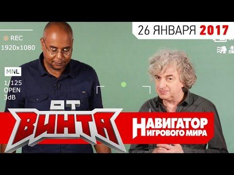 OLL ТВ