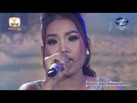 Cambodian Idol Season 2 | Live Show Final | ឈិន ម៉ានិច្ច | ឈឺចាប់មួយលានដង