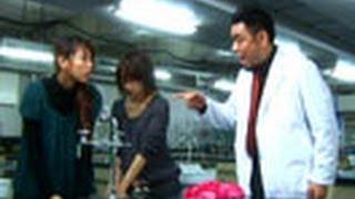 2008年 29分 ある日、大輔は幸子から手作りお弁当をもらって大喜び。で...