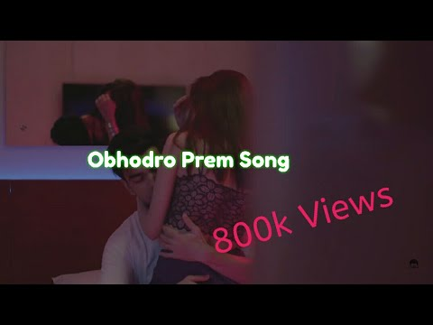 obhodro-prem-song-mp3-|-official-music-video-|-salman-muqtadir