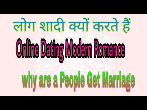 How to Find A perfect Life Partner || Modern Romance || क्या आपकी उम्र शादी लायक हो गई है