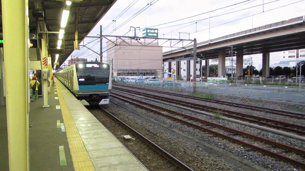 JR根岸線 磯子駅 JR Negishi Lin...