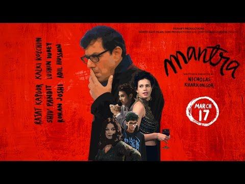 MANTRA Official Trailer   Rajat Kapoor   Kalki Koechlin   Nicholas Kharkongar   March 17