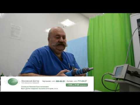 Ударно волновая терапия при калькулезном простатите