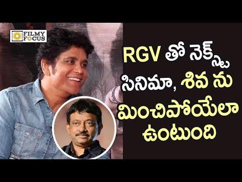 Nagarjuna Confirms his Next Movie Details with Ram Gopal Varma - Filmyfocus.com