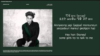 [Jonghyun] 데자-부 (Déjà-Boo) (Feat. Zion.T) Hangul/Romanized/English Sub Lyrics