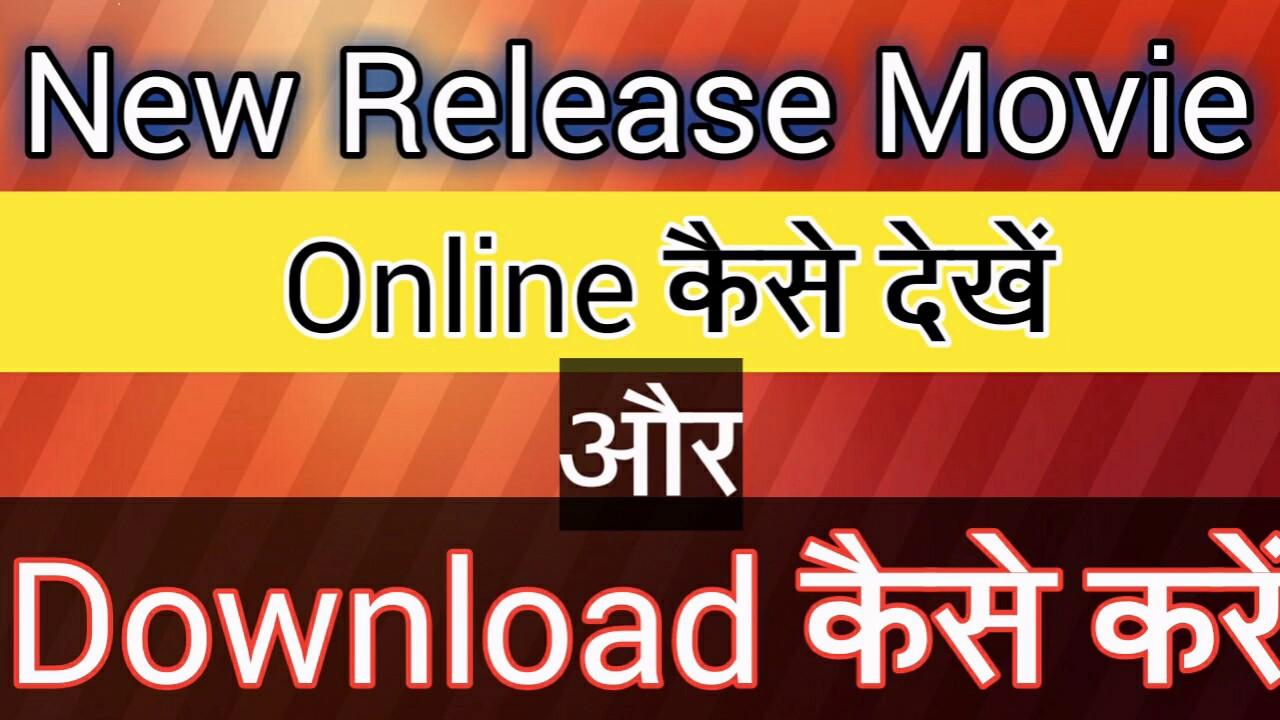 rangasthalam full movie in hindi dubbed download hd 720