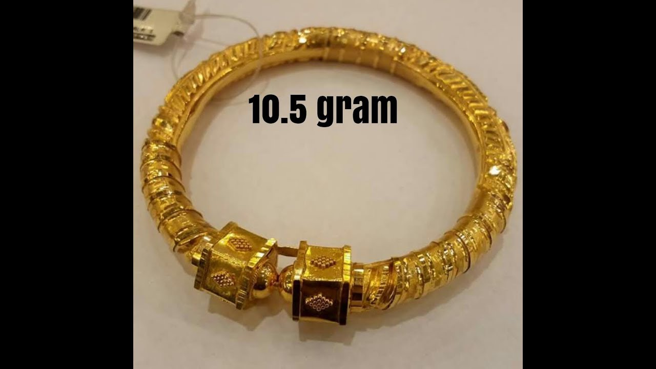 Bangles Designs in Gold with Weight - YouTube