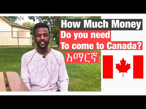 How Much Money Do You Need To Come To Canada? 2019 (Amharic Version)