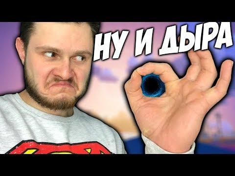ГЛУБОКАЯ ДЫРОЧКА // Astroneer
