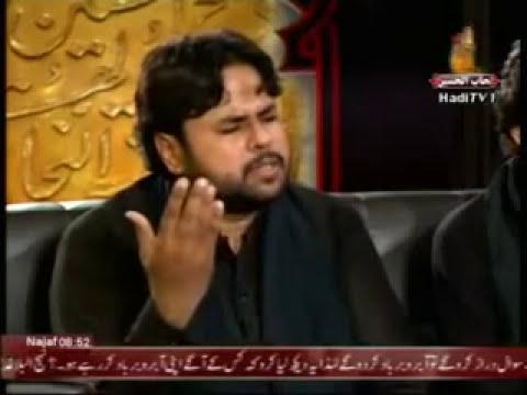 Qurban jafri nohay on Hadi TV bach gaya ha rutbaa thumbnail