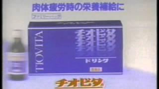 大鵬薬品工業 1977 大山克巳 1978 1979 北島三郎 1980×2 1981 1982×2 山...