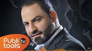 بهاء اليوسف - عيدي هالضحكة 2017 Bahaa Al Yousef - 3ede hal De7ke