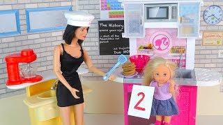 Мультик Барби Двоика по Домоводству Девочки Учатся Готовить Куклы Игрушки Аикукла тиви