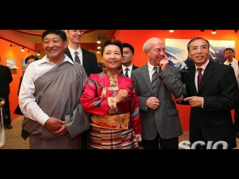 Tibetan Woman Appointed Provincial Secretary of Communist Party of China || Danfe TV