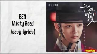 Download Ben - Misty Road Lyrics (easy lyrics)