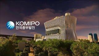 """[지역광고영상제작] 친환경 발전소""""한국중부발전…"""