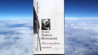 видео Памяти Аркадия Воробьева