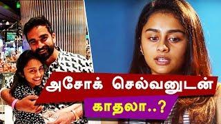 DATING with Ashok Selvan : SUPER SINGER Pragathi Clarifies