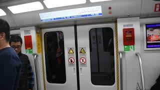 [十字換乘]廈門地鐵1號線(往鎮海路)行車片段 Xiamen Metro Line 1(to Zhenhai Road)