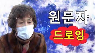 미술전문방송 아트원TV…