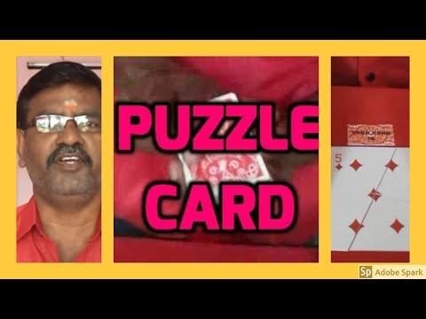 MAGIC TRICKS VIDEOS IN TAMIL #387 I PUZZLE CARD @Magic Vijay